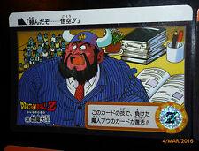 DRAGON BALL Z GT DBZ HONDAN PART 25  CARDDASS DP CARD CARTE 335 JAPAN 1995  NM