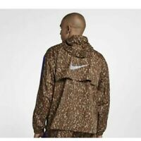 Nike Repel Anorak Track Jacket CHEETAH PRINT SMALL Running Dri Fit Men's
