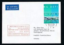 09726) LH FF Hong Kong (RAS) - FRANCOFORTE 1.7.97, COVER ZD 1,60/2 $