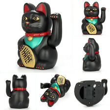 Chinese Lucky Waving Black Cat Moving Arm Fortune Feng Shui 8'' Battery Powered