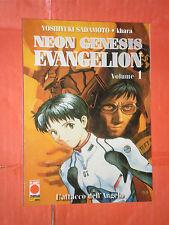 EVANGELION COLLECTION-nuova serie N° 1-:YOSHIYUKI SADAMOTO-esaurito-MANGA PANINI