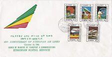 Ethiopia: 1986: 40th Anniversary of Ethiopian Airlines,  FDC