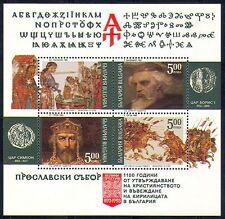 Bulgaria 1993 Horses/Military/Language 4v m/s (n28881)