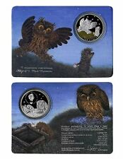 Russia 2014 Hedgehog and Owl 1 oz Silver coin - Hedgehog in the Fog series