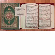 Holy Quran: Hafs /Osmani Complete Mus-haf Arabic Islam ~Hardcover Book Green New