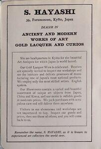 1914 JAPAN JAPANESE TOURIST ADVERT S. HAYASHI FURUMONZEN KYOTO GOLD LACQUER