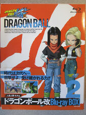 Dragon Ball Kai Jinzou Ningen Cell Hen Blu-ray Box 2 [Blu-ray]