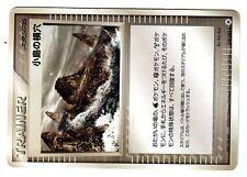 POKEMON JAPANESE CARD CARTE TRAINER N° 078/083 (2004)