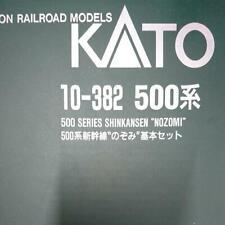 "KATO N Scale 10-382 500 Series Shinkansen ""Nozomi"" Basic 7 Unit Set Used"