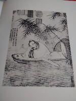 Cent quatrains des T'Ang. édition de 1947 numérotée et illustrée SUPERBE