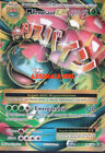 POKEMON - MEGA MVENUSAUR EX - ULTRA RARA FULL ART 100/108 (Evolutions) MINT