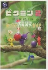 Pikmin 2 All Treasure Recovery Guide Book / GC