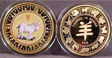 "CHINESE LUNAR ZODIAC ""YEAR OF THE RAM"" COIN"
