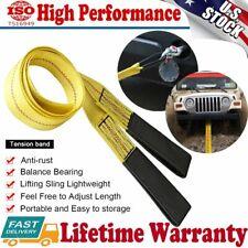 2 X 6ft Nylon Eyeampeye Web Lifting Sling Flat Loops Rigging Towing Hoist Straps