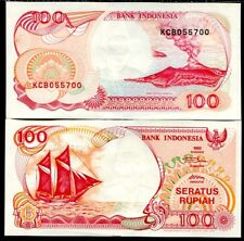 INDONESIA banknote UNC (100 rupiah)