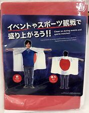Cape drapeau japonais - Wearable Japanese Flag - Import Japon