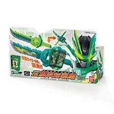BANDAI Kamen Rider Saber Henshin Holy Sword DX Fuusouken Hayate JAPAN