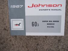 60 Hp Johnson Outboard Motor for sale | eBay