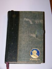 COLLECTED WORKS of Pierre Louys PROSE  Shakespeare House, New York  c. 1951