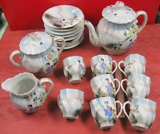 service à thé, café porcelaine du Japon, Asie, signé, idéogramme à identifier