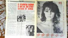 Sandra Lauer Cretu Exclusive Article *Super News* /Russia, 2 pages.