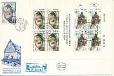 ISRAEL 1997 JOINT ISSUE WITH THE CHECK REPUBLIC SHEET + CHECK STAMP FDC
