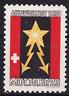 Schweiz. Soldatenmarken.1939. Mot. Geb. Telegrafen Komp. 23, postfrisch