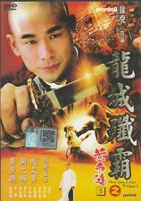 Once Upon a Time in China 5 . DVD Movie Chinese Sub Region 0 Vincent Zhao