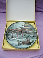 IMPERIAL JINGDEZHEN SCENES FROM THE SUMMER PALACE LTD ED PLATE WITH CERTIFICATE