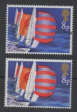 1975 Sailing. 8p value with black shift error. Fine unmounted mint.