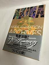 Akira Animation Archives Original Japan Version Anime Art Book Pre-owned