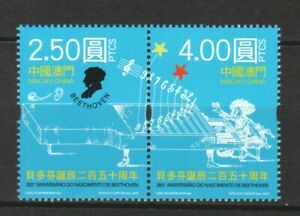 MACAU CHINA 2020 250TH ANNIV. OF THE BIRTH OF BEETHOVEN SE-TENANT 2 STAMPS MINT