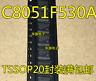 10PCS C8051F530A C8051F530A-ITR TSSOP20