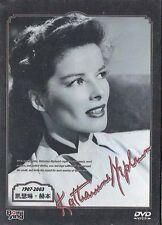 Katharine Hepburn 12 DVD Box Set  All Region Joan Bennett, Paul Lukas NEW UK R2