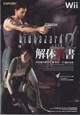 BIOHAZARD 0 ZERO JAPAN BOOK GUIDE MAP 2002/2008 WII CAPCOM GAME ZOMBIE HORROR