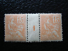 FRANCE - timbre yvert et tellier n° 117 x2 n* (millesime 1)(A8)stamp french(U)