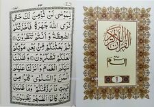 Holy Quran 30 PARA SET Mushaf Quran with large arabic text, box para set quran