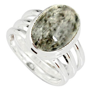 4.82cts Natural Cacoxenite Super Seven 925 Silver Solitaire Ring Size 7 R19338