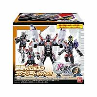BANDAI Kamen Masked Rider Zi-O So-Do RIDE 3 Full set from JAPAN NEW