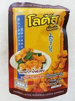 Thai Snack Chicken Flavour Barbecue Korea and Seaweed Biscuit 50g LOTUS Dorkbua