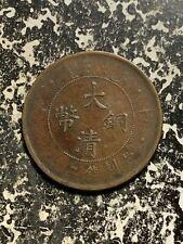 (1907) China 20 Cash Lot#Q3163 Y#11.2