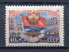 38253) RUSSIA 1957 MNH** Nuovi** October Revolution-