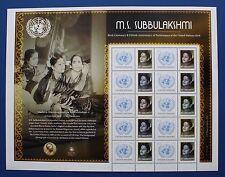 United Nations - 2016 M.S. Subbulakshmi Personalized Sheet (MNH)