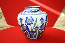 Large Lovely Modern Porcelain Vase with Blue Iris type Flowers Chinese Stamp