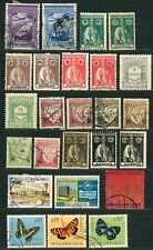 LOT OF MOZAMBIQUE OLD STAMPS - USED/SOME UNUSED