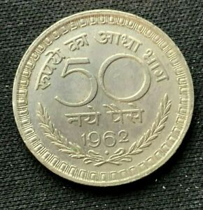 1962 India 50 Paise Coin AU     World Coin Nickel     #K1563