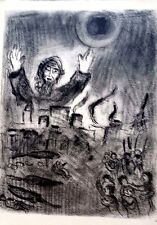 Marc Chagall offset lithograph Bible  paris maeght 1960 original 80 2 sided