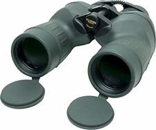 New Fujifilm Fujinon 10X50 FMTR-SX Polaris Green Waterproof Binoculars 7105008