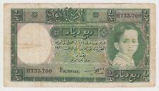 Iraq 1/4 Dinar L 1931 1942 P16a Fine Baby King Faisal Child Original Rare Bill