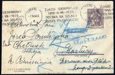 1938, Polen, U 11, Brief - 1608610